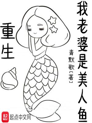 顶级仙尊林枫