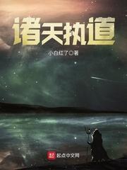 三国从忽悠刘备开始封面